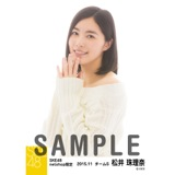 SKE48 2015年11月度net shop限定個別生写真 5枚セット 松井珠理奈