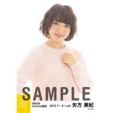 SKE48 2015年11月度net shop限定個別生写真 5枚セット 矢方美紀
