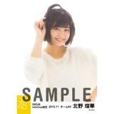 SKE48 2015年11月度net shop限定個別生写真 5枚セット 北野瑠華