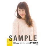SKE48 2015年11月度net shop限定個別生写真 5枚セット 高木由麻奈