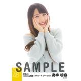 SKE48 2015年11月度net shop限定個別生写真 5枚セット 高柳明音