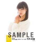 SKE48 2015年11月度net shop限定個別生写真 5枚セット 竹内彩姫