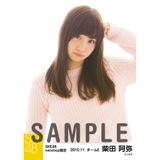 SKE48 2015年11月度net shop限定個別生写真 5枚セット 柴田阿弥