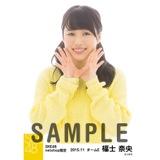 SKE48 2015年11月度net shop限定個別生写真 5枚セット 福士奈央