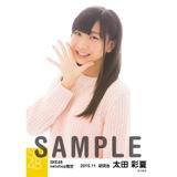SKE48 2015年11月度net shop限定個別生写真 5枚セット 太田彩夏