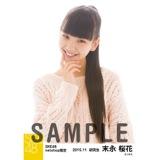 SKE48 2015年11月度net shop限定個別生写真 5枚セット 末永桜花