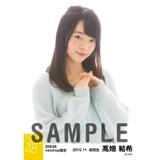 SKE48 2015年11月度net shop限定個別生写真 5枚セット 髙畑結希