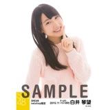 SKE48 2015年11月度net shop限定個別生写真 5枚セット 白井琴望