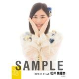 SKE48 2015年12月度選抜生写真「コップの中の木漏れ日」 松井珠理奈