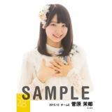 SKE48 2015年12月度選抜生写真「コップの中の木漏れ日」 菅原茉椰