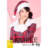 SKE48 2015年12月度個別生写真「クリスマス」5枚セット 東李苑