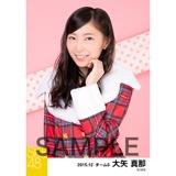 SKE48 2015年12月度個別生写真「クリスマス」5枚セット 大矢真那