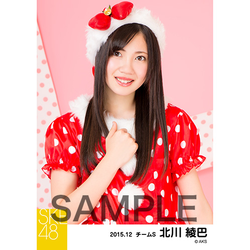 SKE48 2015年12月度個別生写真「クリスマス」5枚セット 北川綾巴