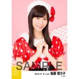 SKE48 2015年12月度個別生写真「クリスマス」5枚セット 後藤理沙子