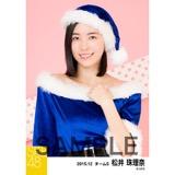 SKE48 2015年12月度個別生写真「クリスマス」5枚セット 松井珠理奈