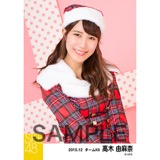 SKE48 2015年12月度個別生写真「クリスマス」5枚セット 高木由麻奈