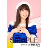 SKE48 2015年12月度個別生写真「クリスマス」5枚セット 鎌田菜月