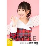 SKE48 2015年12月度個別生写真「クリスマス」5枚セット 熊崎晴香