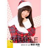 SKE48 2015年12月度個別生写真「クリスマス」5枚セット 柴田阿弥