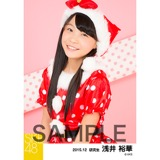 SKE48 2015年12月度個別生写真「クリスマス」5枚セット 浅井裕華