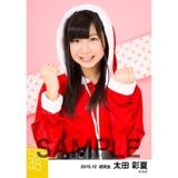 SKE48 2015年12月度個別生写真「クリスマス」5枚セット 太田彩夏