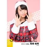 SKE48 2015年12月度個別生写真「クリスマス」5枚セット 髙畑結希