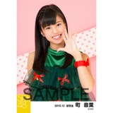 SKE48 2015年12月度個別生写真「クリスマス」5枚セット 町音葉