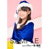 SKE48 2015年12月度個別生写真「クリスマス」5枚セット 一色嶺奈