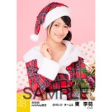 SKE48 2015年12月度net shop限定個別生写真 5枚セット 東李苑
