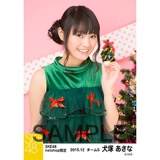 SKE48 2015年12月度net shop限定個別生写真 5枚セット 犬塚あさな