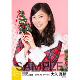 SKE48 2015年12月度net shop限定個別生写真 5枚セット 大矢真那