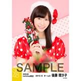 SKE48 2015年12月度net shop限定個別生写真 5枚セット 後藤理沙子