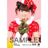SKE48 2015年12月度net shop限定個別生写真 5枚セット 竹内舞