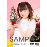 SKE48 2015年12月度net shop限定個別生写真 5枚セット 都築里佳