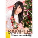 SKE48 2015年12月度net shop限定個別生写真 5枚セット 白井琴望