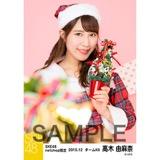 SKE48 2015年12月度net shop限定個別生写真 5枚セット 高木由麻奈
