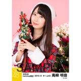SKE48 2015年12月度net shop限定個別生写真 5枚セット 高柳明音