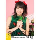 SKE48 2015年12月度net shop限定個別生写真 5枚セット 日高優月