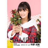 SKE48 2015年12月度net shop限定個別生写真 5枚セット 市野成美