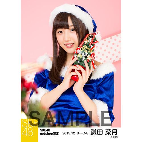 SKE48 2015年12月度net shop限定個別生写真 5枚セット 鎌田菜月