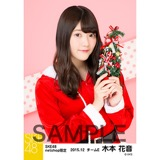 SKE48 2015年12月度net shop限定個別生写真 5枚セット 木本花音