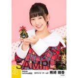 SKE48 2015年12月度net shop限定個別生写真 5枚セット 熊崎晴香
