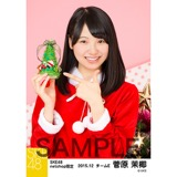 SKE48 2015年12月度net shop限定個別生写真 5枚セット 菅原茉椰