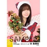 SKE48 2015年12月度net shop限定個別生写真 5枚セット 谷真理佳