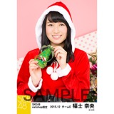SKE48 2015年12月度net shop限定個別生写真 5枚セット 福士奈央