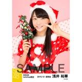 SKE48 2015年12月度net shop限定個別生写真 5枚セット 浅井裕華