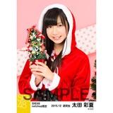 SKE48 2015年12月度net shop限定個別生写真 5枚セット 太田彩夏