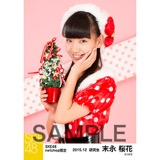 SKE48 2015年12月度net shop限定個別生写真 5枚セット 末永桜花