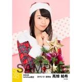 SKE48 2015年12月度net shop限定個別生写真 5枚セット 髙畑結希