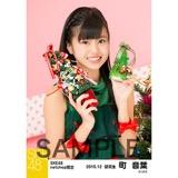 SKE48 2015年12月度net shop限定個別生写真 5枚セット 町音葉